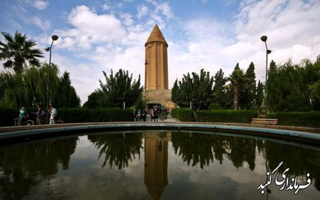 جاذبه های گردشگری شهرستان گنبد