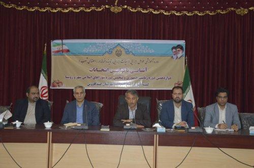 انتخابات شورای شهردرشهرستانهای گنبدکاووس, علی آبادکتول, گرگان و بندر ترکمن بصورت الکترونیکی برگزار میشود