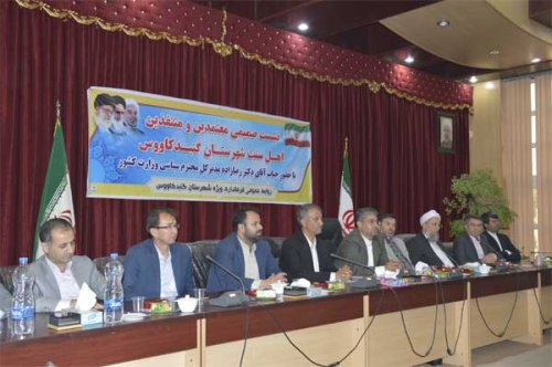 مشارکت اقوام و پیروان مذاهب در مدیریت کشور از برنامه های روحانی است