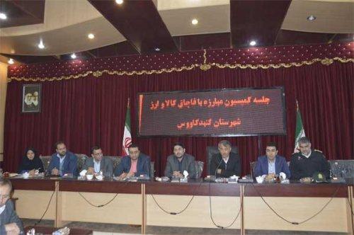 جلسه کمیسیون مبارزه با قاچاق کالا و ارزشهرستان گنبد کاووس برگزار شد