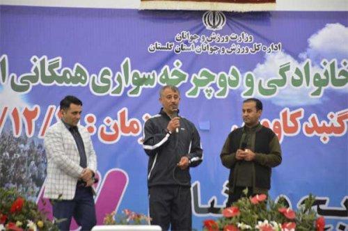 همایش بزرگ پیاده روی خانوادگی مردم شرق گلستان در گنبد برگزار شد