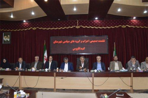 فراکسیون فرمانداری های ویژه کشور در مجلس شورای اسلامی تشکیل شد