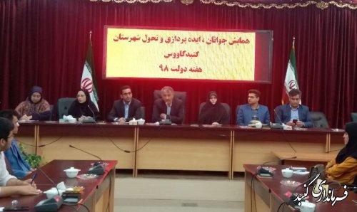 معاون استاندار گلستان: اشتغال خواسته بحق جوانان است