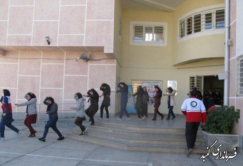 مانور سراسری زلزله در مدارس گنبدکاووس برگزار شد