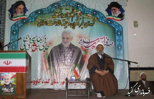 حضور در صحنه مردم به تداوم راه اسلام، انقلاب و شهیدان کمک میکند