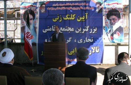 استاندار: چرخ توسعه گلستان با سرعت درحال چرخیدن است