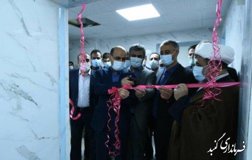 بخش آنژیوگرافی بیمارستان گنبدکاووس به بهرهبرداری رسید